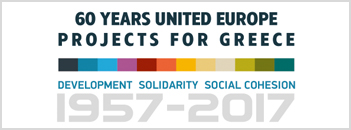 60 years united Europe - Projects for Greece