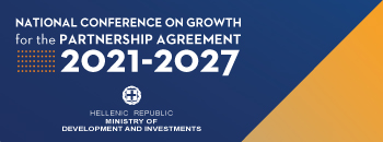 National Conference on Growth for the PA 2021-2027