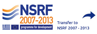 Transfer to NSRF 2007 - 2013