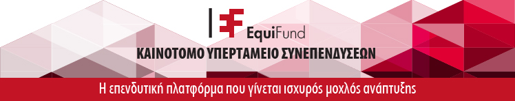 EquiFund header